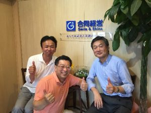 香川県の合同経営さま訪問