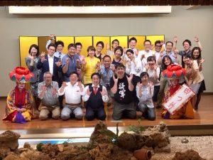 沖縄で開催された有志による情報交換会後の懇親会