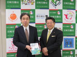 吉田宮崎労働局長に杉山の新刊を献本