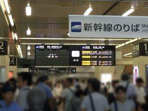 広島駅構内