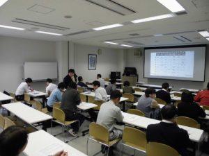 滋賀県社会保険労務士会湖西支部主催研修