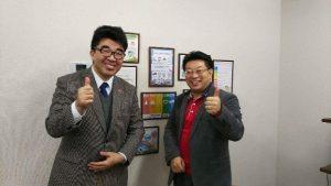 札幌の社会保険労務士事務所テラスさま訪問