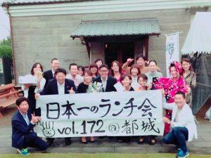 日本一のランチ会in都城での集合写真