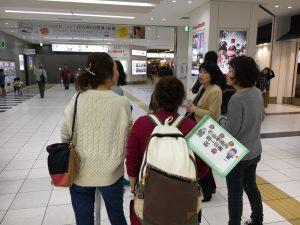 鹿児島中央駅到着