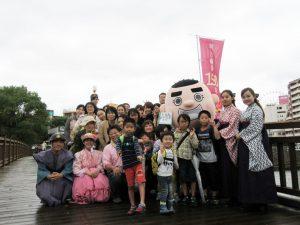 平成29年 社員旅行(鹿児島)