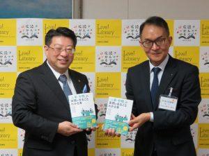 宮崎県立図書館金子館長と記念撮影