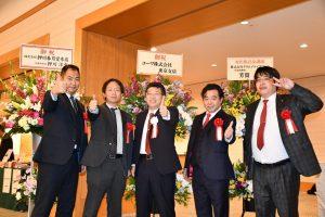 水野浩志先生、岩本浩一先生、杉山晃浩、堀下和紀先生、望月建吾先生 左から